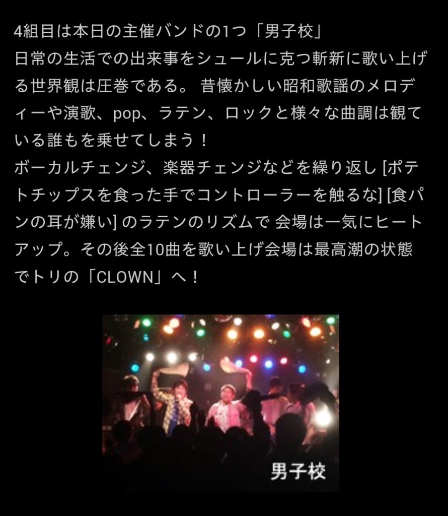 0924-LIVE-REPORT